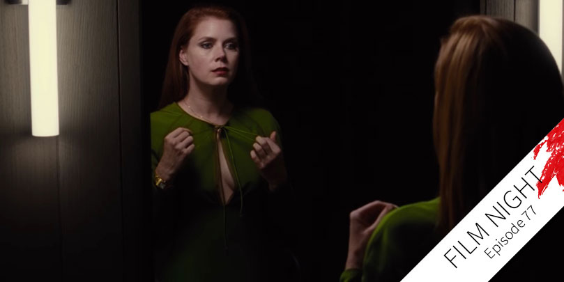 Amy Adams stars in Nocturnal Animals